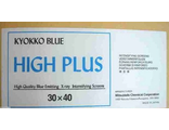 Экраны металлофлюоресцентные KYOKKO High Plus 300х400, 1 пара
